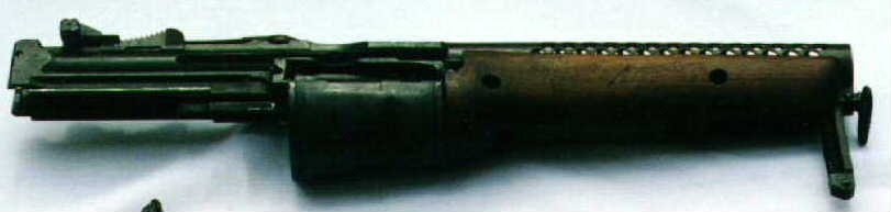 Receiver with stock and barrel removed